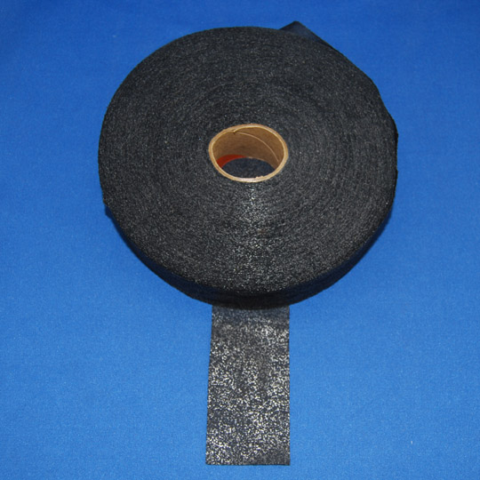 Fusible Bias Tape