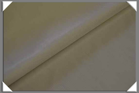 Tricot Fusible Interfacing - 60""