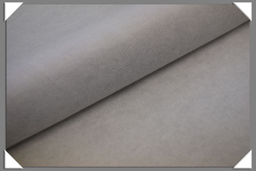 Medium Weight Fusible Interfacing