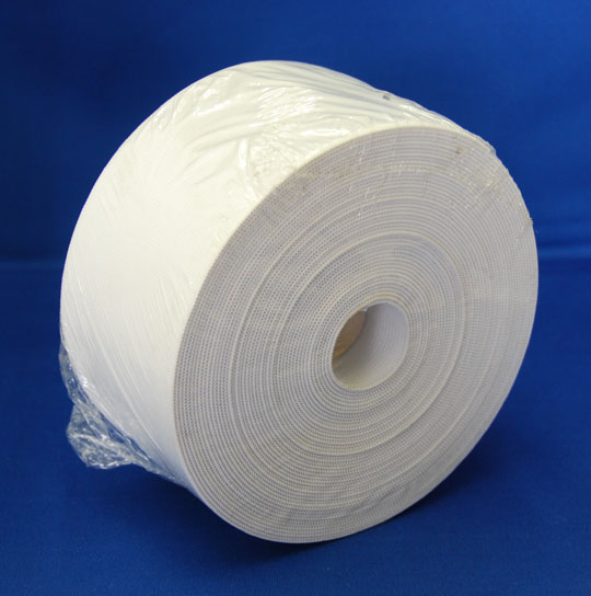 Polyester Heavy Stretch Elastic